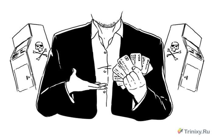 Как всё устроено: Банковский мошенник (2 фото + текст)