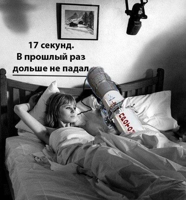 Приколы м, бесплатные фото, обои ...: pictures11.ru/prikoly-m.html