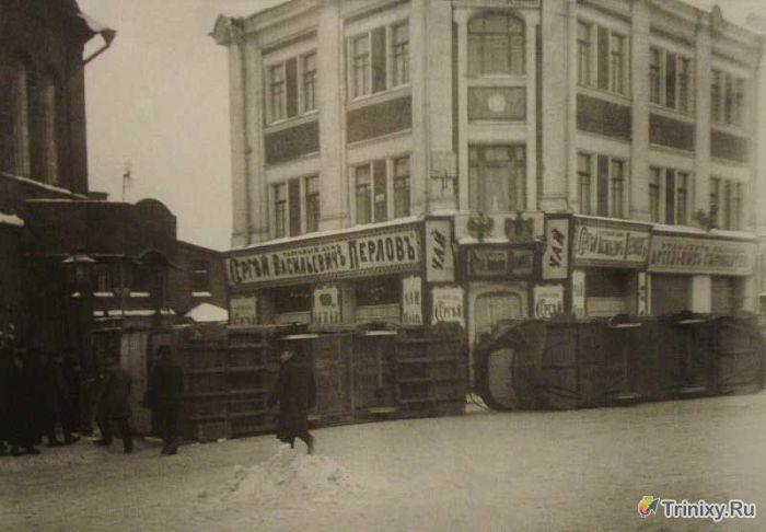 Архивные снимки нашей страны XIX и XX веков (44 фото)