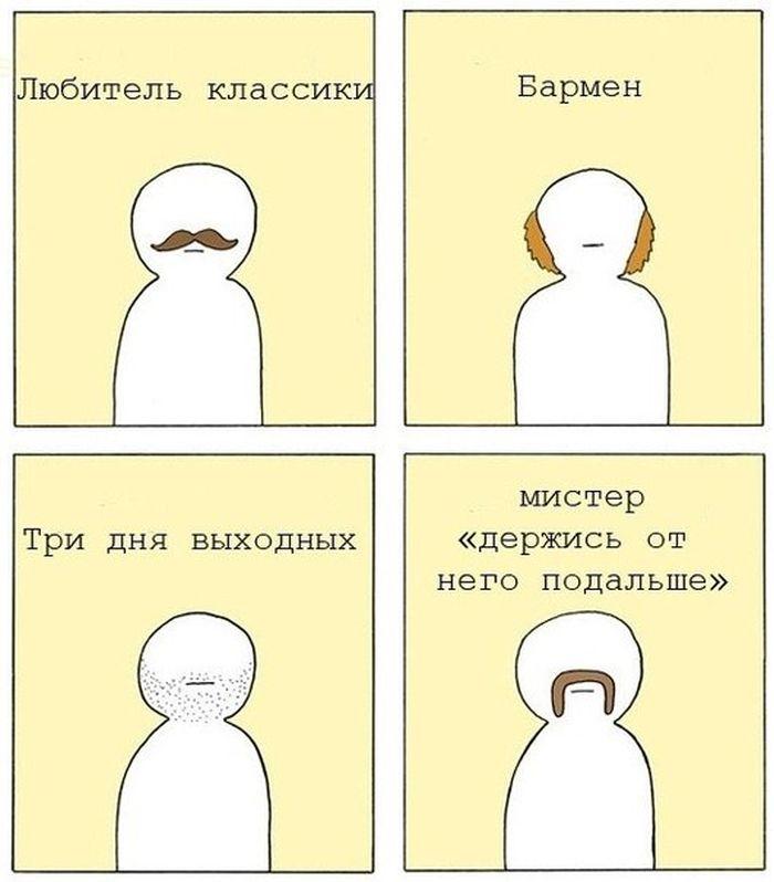 Инструкция по волосам на лице (5 картинок)