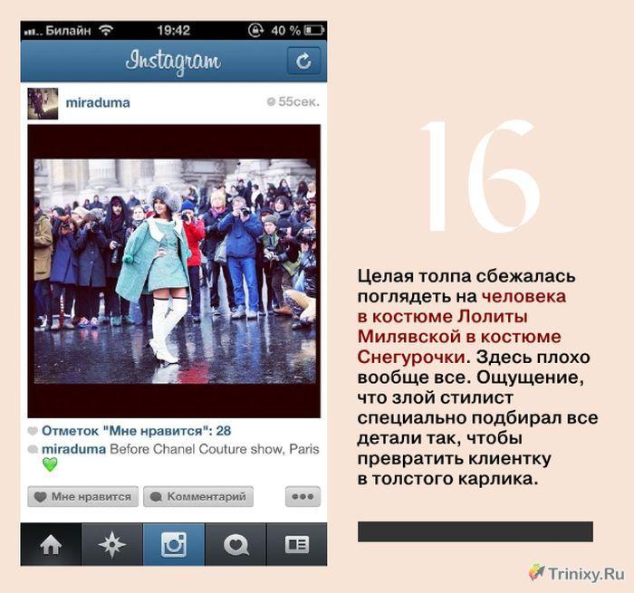 Гламур из Инстаграма (19 фото)