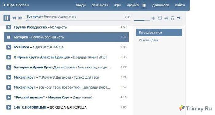 Украинские милиционеры из социальных сетей (30 фото)