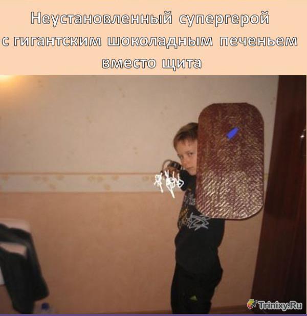 Суровый косплей по-русски (27 фото)