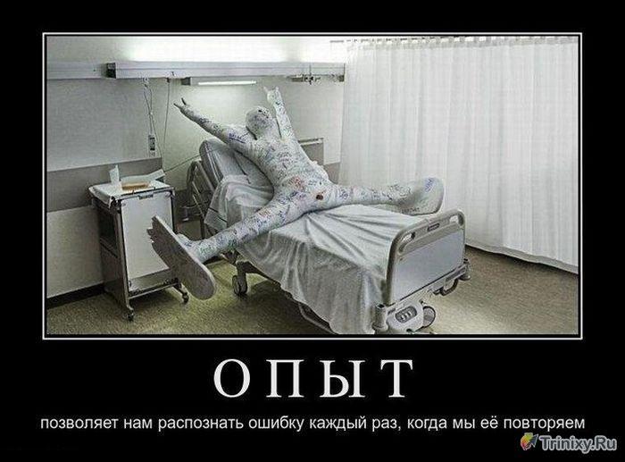 Закономерности и ситуации из жизни (34 фото)