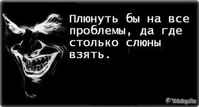 """Аткрытки"" на черном фоне (31 картинка)"