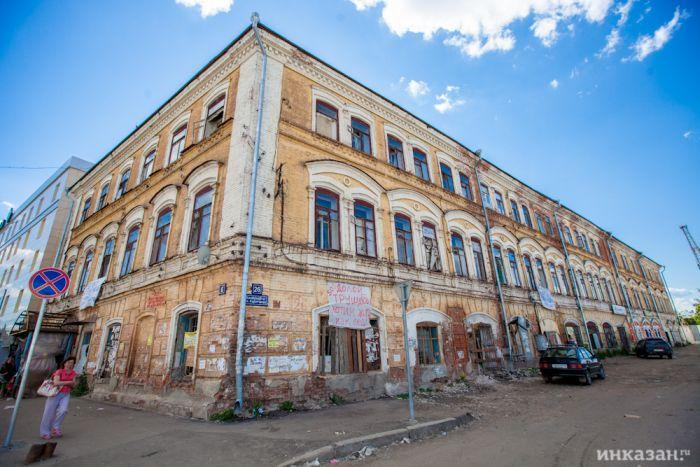 """Процветающий"" город Казань (11 фото)"