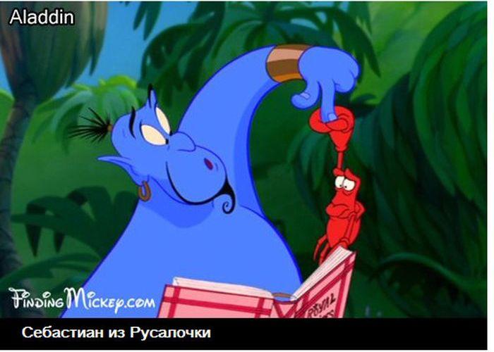 Персонажи Walt Disney в мульфильмах (13 фото)