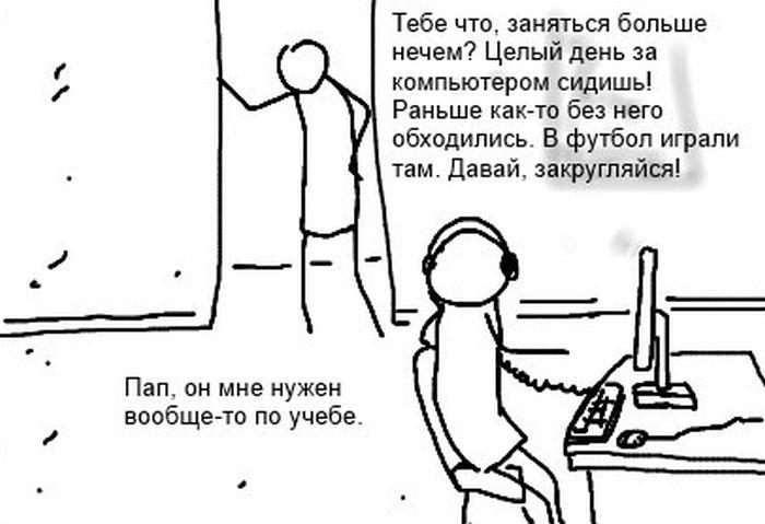 Современные дети и компьютеры (4 картинки)