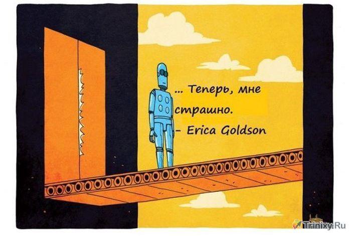 Суть образовательной системы (6 картинок)