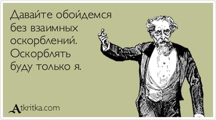"""Прикольные """"аткрытки"""". Часть 61 (30 картинок)"""