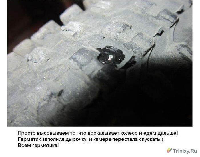 Велосипедный лайфхак (5 фото)