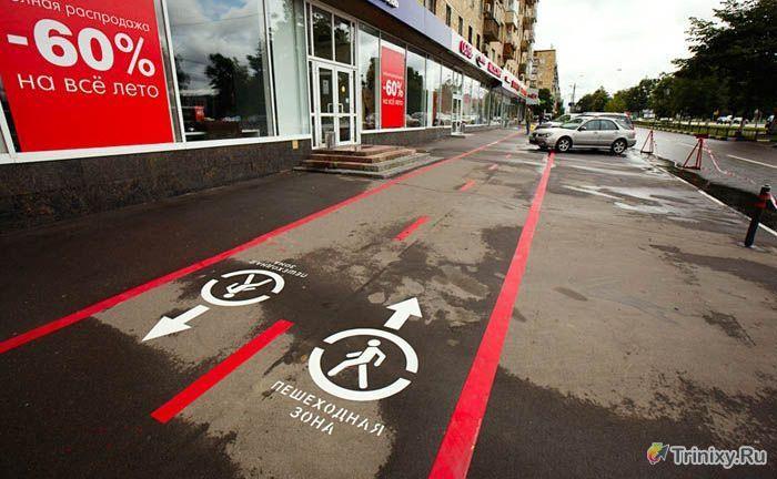 Специальная разметка для пешеходов в Москве (10 фото)