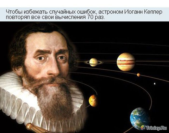 Захватывающие факты о космосе (17 фото)