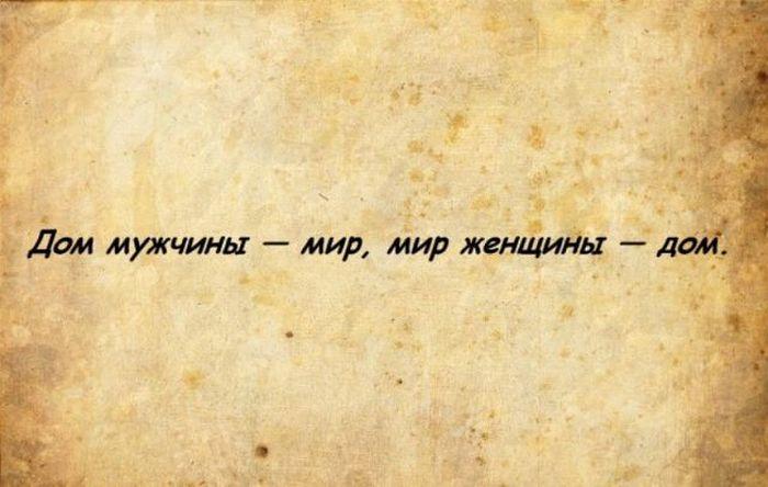 https://cdn.trinixy.ru/pics5/20130724/frazi_21.jpg