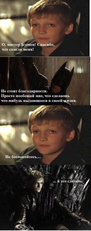 "Приколы по мотивам сериала ""Игра престолов"" (30 фото)"