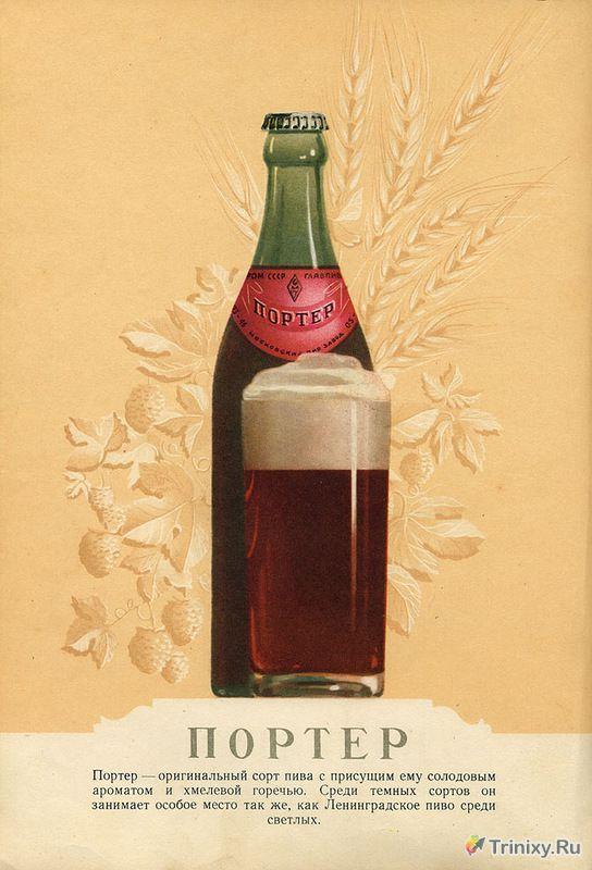 Меню напитков 1957 года (63 фото)