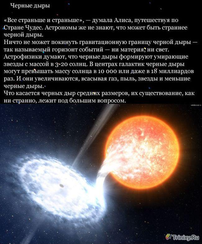 Захватывающие факты о космосе. Часть 2 (10 фото)