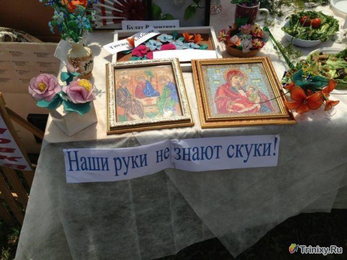 Подборка народного креатива (95 фото)