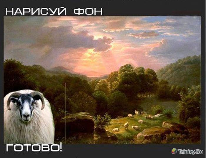 Учимся рисовать овцу (6 картинок)