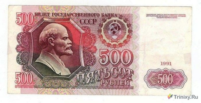 Как изменился вид российского рубля с 1898 года по 1995 год (68 фото)