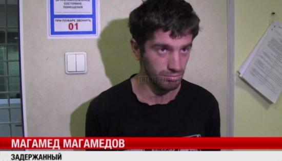 Начальника полиции сняли с должности из-за задержания 18-летнего насильника (1 фото + 3 видео)