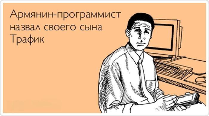 """Прикольные """"аткрытки"""". Часть 62 (28 картинок)"""
