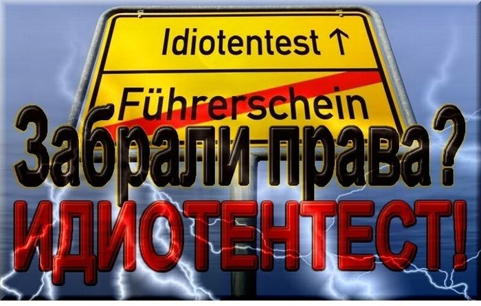 "Что такое ""ИдиотенТест"" (1 картинка)"