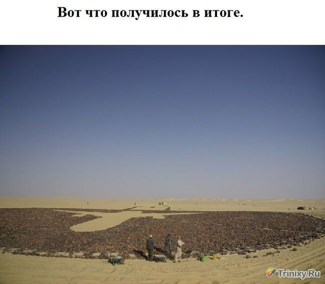 Необычный мемориал в пустыне Сахара (9 фото)