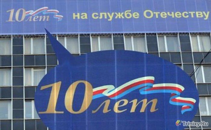 Несуществующий флаг на здании ФСКН (1 фото)