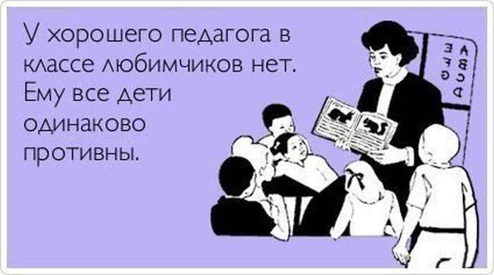 """Прикольные """"аткрытки"""". Часть 63 (30 картинок)"""