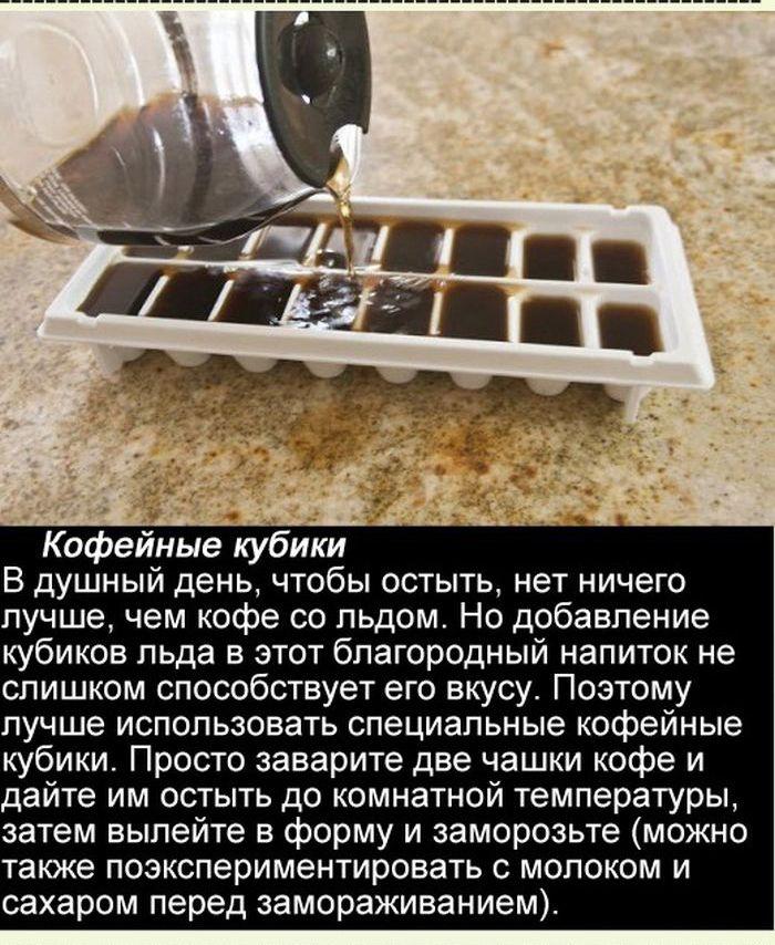 Необычные рецепты для морозильника (12 фото)