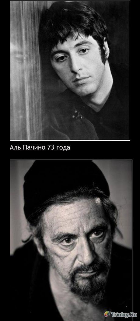 """Известные актеры """"тогда и сейчас"""" (15 фото)"""