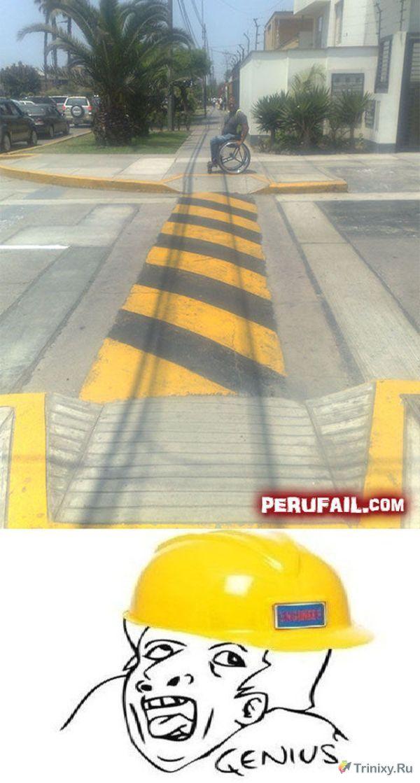 Только в Перу (62 фото)