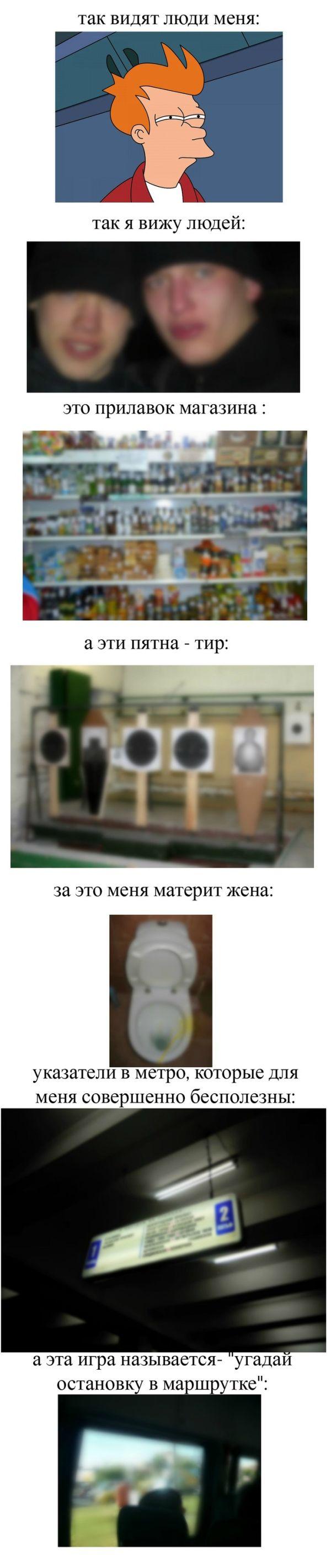 Прикольные картинки (130 фото)