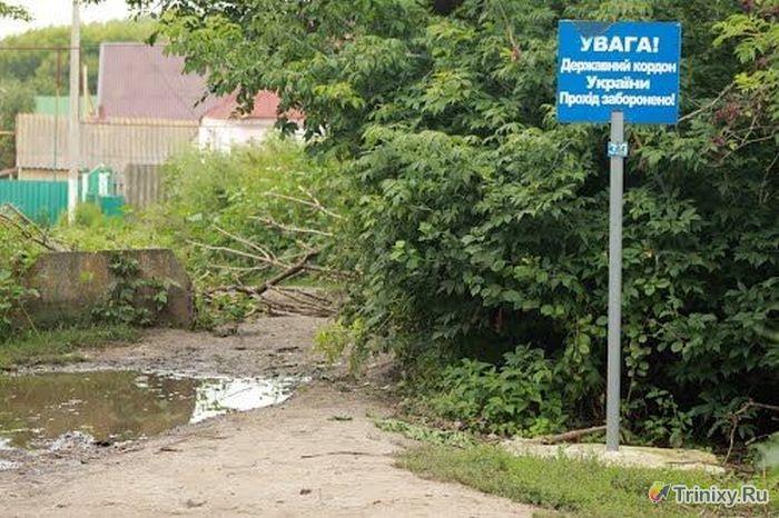 Фотоотчет с российской границы с другими странами (31 фото)