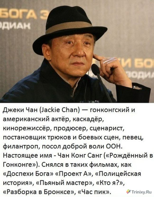 Факты о молодости Джеки Чана (10 фото)