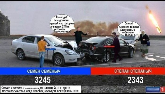 """Свежие """"новости"""" глазами телезрителей (7 фото)"""