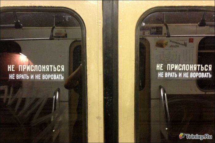 Креативные маразмы и надписи в метро (11 фото)