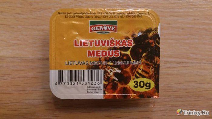 Литовский сухой паек (21 фото + видео)