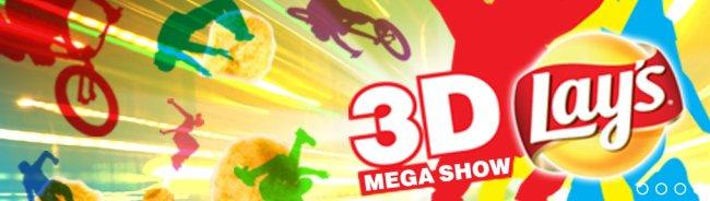 Невероятное 3D LAY'S MEGA SHOW на Майдане в День Независимости!