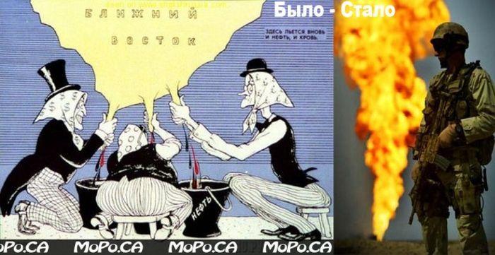 Карикатуры из советского журнала и реальность в наши дни (21 фото)