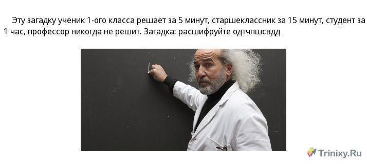 ������� �� ����������������� (10 ����)