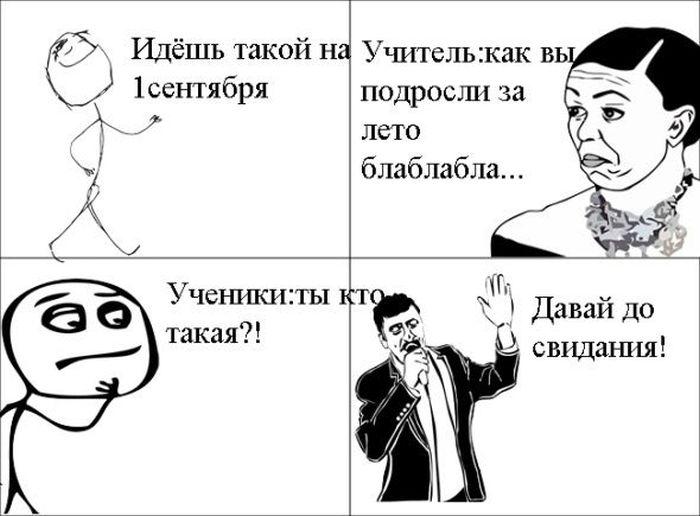 в пермь привезли икону смотреть иконы ...: pictures11.ru/paroksizmalnaya-av-uzlovaya-reciproknaya-tahikardiya...