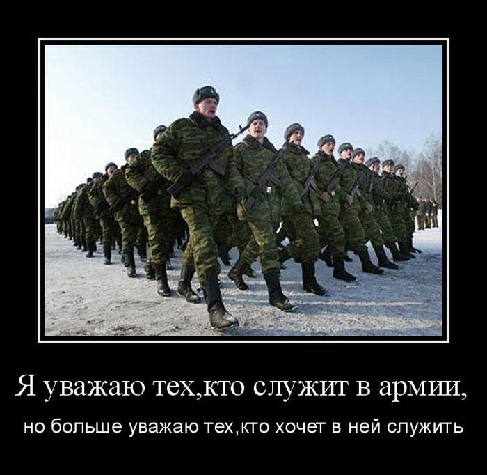 Картинки с надписью про армию