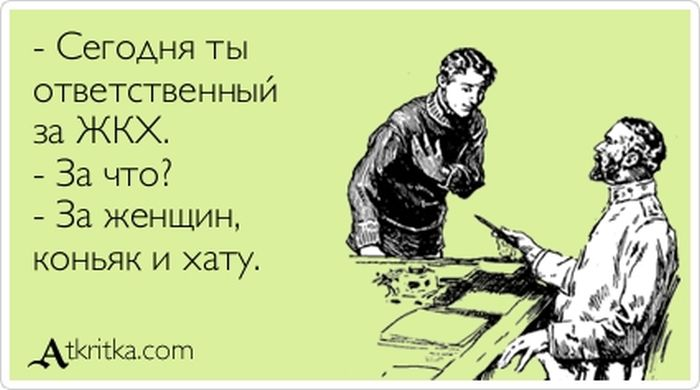 http://cdn.trinixy.ru/pics5/20130830/atkrytka_11.jpg