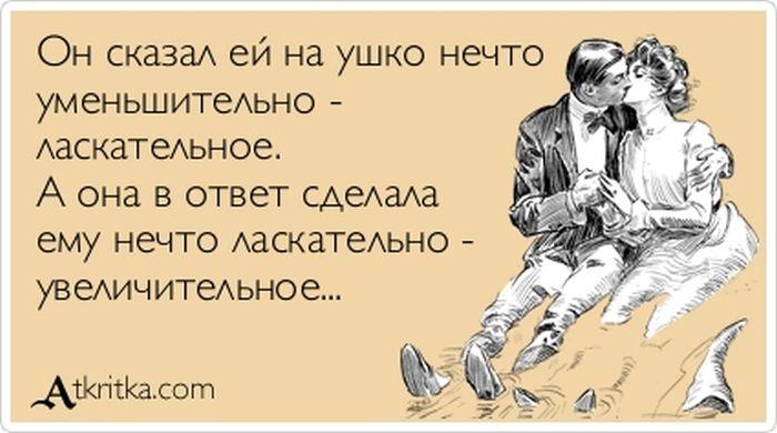 золота Украине парень перестал называть ласковыми словами объединяет себе несколько