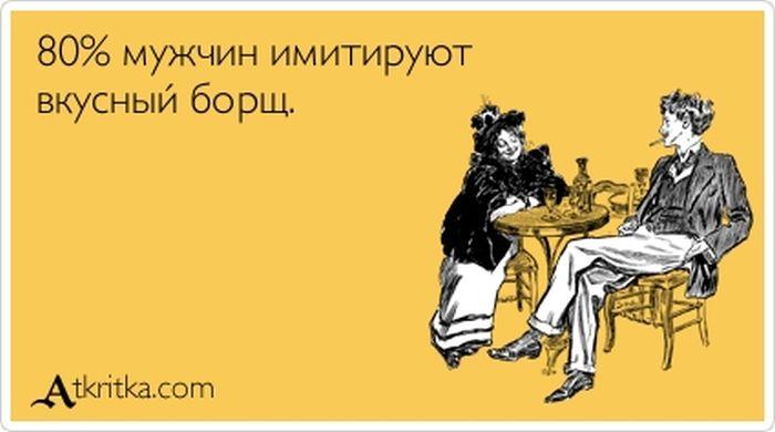 Смешные картинки надо выпить пятница