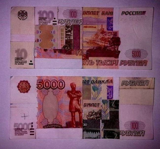 Поддельные купюры в 5 тысяч рублей (2 фото)