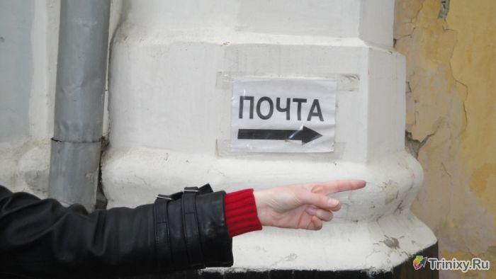 """""""Почта России"""" любит создавать головоломки (11 фото)"""
