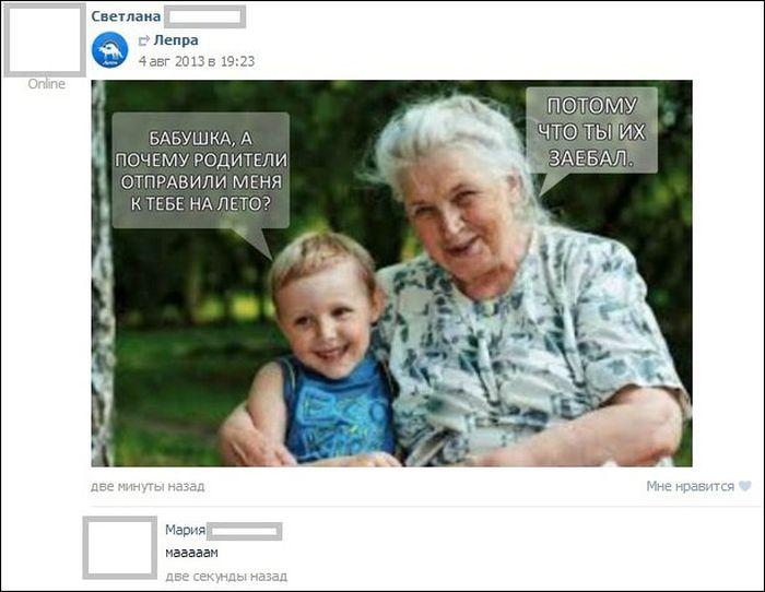 Смешные комментарии из социальных сетей. Часть 5 (44 скриншота)